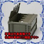 【P】【代引不可】【個人宅配送不可】ESCO(エスコ) 649x439x340mm/75.9L 折畳コンテナ(OD色/蓋付) EA506AA-7D[ESC018397]