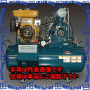 【代引不可】【個人宅配送不可】ESCO(エスコ) 1.5kw エアーコンプレッサー(エンジン付・タンク 83L) EA116FF-4[ESC002258]