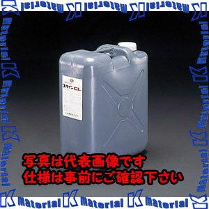 【代引不可】【個人宅配送不可】ESCO(エスコ) 20kg スケール除去剤(スタインCL) EA119-15[ESC002313]
