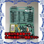 ESCO(エスコ)電気工事用工具セット(53点)EA689SA