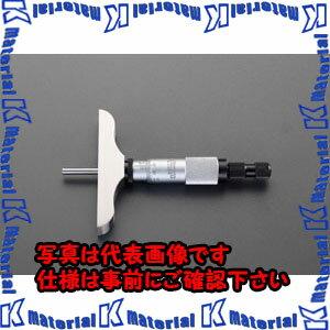 【代引不可】【個人宅配送不可】ESCO(エスコ) 0- 75mm[75mmベース]デブスマイクロメーター EA725FD-11[ESC050844]