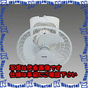 【P】【代引不可】【個人宅配送不可】ESCO(エスコ) AC100V/...