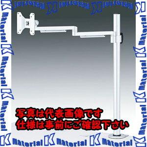 【P】【代引不可】【個人宅配送不可】ESCO(エスコ) 400mm モニターアーム(水平可動) EA764AG-16[ESC056589]