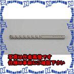 【P】【代引不可】【個人宅配送不可】ESCO(エスコ) 3.0mm コンクリート用振動ドリル EA811AA-3[ESC059800]