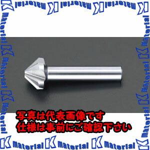 ESCO(エスコ)12.4mmカウンターシンク(5枚刃・8mm軸・CoHSS)EA827HJ-12