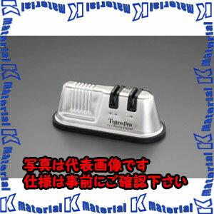 【代引不可】【個人宅配送不可】ESCO(エスコ) 195x60x70mm 包丁研ぎ器(ステンレス製) EA912HL-3[ESC072934]