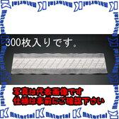 【P】ESCO(エスコ) 490mm ライトダスター(300枚) EA928AB-45