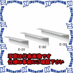 【代引不可】【個人宅配送不可】ESCO(エスコ) 40x40x340mm カウンターアングル(スチール製) EA951E-31[ESC094360]