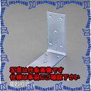 【代引不可】【個人宅配送不可】ESCO(エスコ) 60x60x40mm ワイドアングル(スチール製) EA951EE-206[ESC094814] 1
