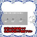 【P】【代引不可】【個人宅配送不可】ESCO(エスコ) 7x0.9mm...