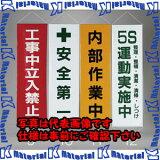 ESCO�ʥ�������450x1500mm�����[������Ω���ػ�]EA983BD-9