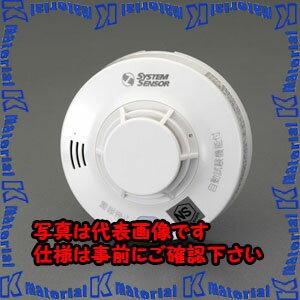 P  代引不可  個人宅配送不可 ESCO(エスコ)住宅用火災警報器(煙感知)EA999X-8A ESC110433