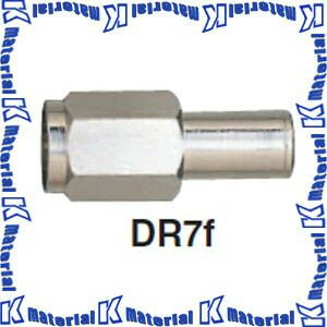 マスプロ ダミー抵抗器(終端器) DR7f [MP0587]
