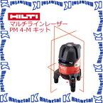 日本ヒルティ HILTI マルチラインレーザー PM 4-M キット 2088507 【nh0256】