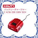 日本ヒルティ HILTIバッテリーチャージャー C 4/36-350 100V Sch 2028879 【nh0316】