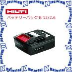 日本ヒルティ HILTI バッテリーパック B 12/2.6 2077976 【nh0343】