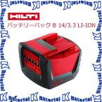 日本ヒルティ HILTI バッテリーパック B 14/3.3 Li-Ion 426175 【nh0345】