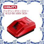 日本ヒルティ HILTI バッテリーチャージャー C 4/12-50 100V Sch 2076997 【nh0353】