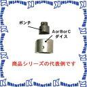 【P】育良精機IS-BP18S/BP18用 長穴 Aダイス 穴径6.5×10φ 6.5×10A