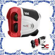 【日本正規品】ブッシュネル(Bushnell)ゴルフ用レーザー距離計ピンシーカーツアーXジョルト