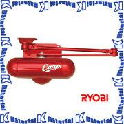 RYOBIリョービ【広島限定カープ仕様】室内用ドアマンS-101PV-C