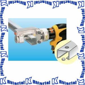 マーベル MKE200ML用レースウェイパンチャーセット 200M-D13:k-material