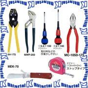 マーベル電気工事士技能試験工具7点セット巻き式タイプMDK-17SM