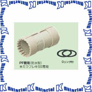 DIY・工具, 配管工具 P MFSC-16GP 10 PF MR05997-10