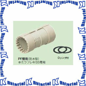 DIY・工具, 配管工具  MFSC-22GP 10 PF MR06007-10