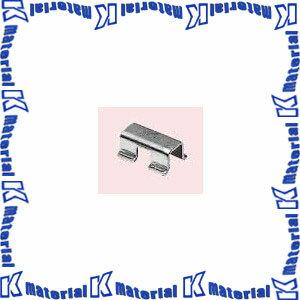 【代引不可】【個人宅配送不可】未来工業 ジョイント金具 カシメ形 底面用 SRM6-JKT 1個単位