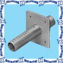 【P】未来工業 KHP-22J 10個 壁引込みパイプ [MR04647-10]