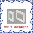【P】マサル工業 エムケーダクトフリーコンセントシリーズ付属品 2連 DCフレーム DCF22 ホワイト [ms2177]