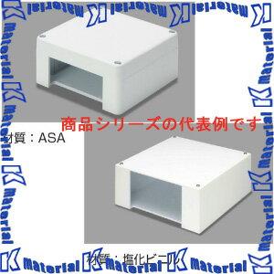 マサル工業 エムケーダクト付属品 130×60型 ブンキボックス MDB13611 グレー [ms1719]
