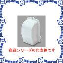 【P】マサル工業 エムケーダクト付属品 3号 引込カバー MDHC33 ミルキーホワイト [ms1952]