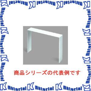マサル工業 エムケーダクト付属品 8号200型 ジョイントカバー MDJC8205 クリーム [ms1857]