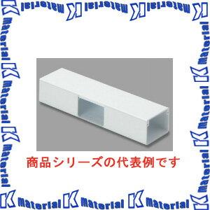 【P】マサル工業 エムケーダクト付属品 1号 T型ブンキ MDT15 クリーム [ms1729]