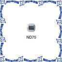 日本アンテナ ダミー抵抗 ND75【YDKG-kd】