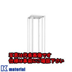 日東工業FSP80-620EN(FSPラックFSシリーズ・オープンタイプ