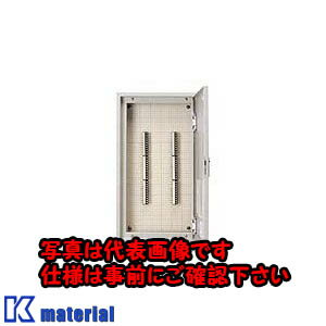 日東工業DT-200KB(デンワタンシバン用端子盤