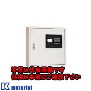 日東工業OGC-15E標準制御盤