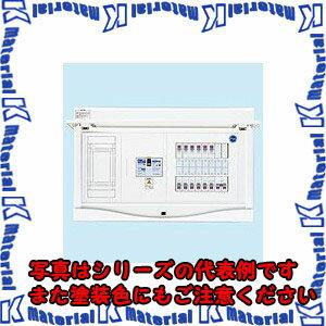 日東工業HCB13E7-322FCSAHCB形ホーム分電盤