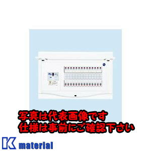 日東工業HCB3E7-322S1BHCB形ホーム分電盤