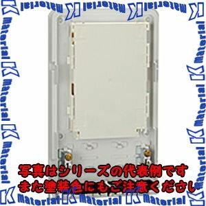 日東工業SPHR-SA8-SC-4TPSR15専用光接続箱