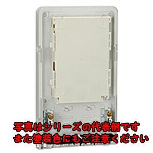 日東工業SPHR-SA8-SC-PMR15専用光接続箱