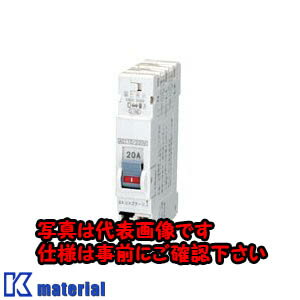 【P】【代引不可】【個人宅配送不可】日東工業 PN32TA 2P 30A プチスリムサーキットブレーカ