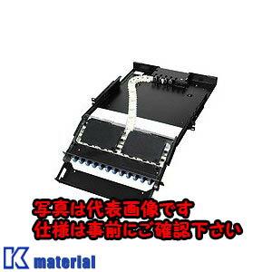 日東工業RD98-2SC40N(スプライススライド式スプライスユニット