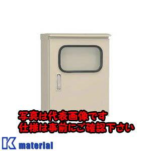 日東工業ORM30-129-2A(リヨウトビ窓付屋外用制御盤キャビネット