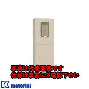 日東工業MS-273BC(ヒキコミケイキBOX引込計器盤キャビネット