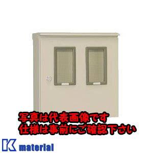 【P】【代引不可】【個人宅配送不可】日東工業 OM-13B (ヒキコミケイキBOX 引込計器盤キャビネット