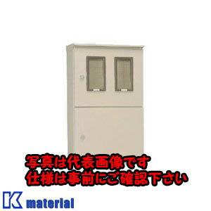 【P】【代引不可】【個人宅配送不可】日東工業 OMS-24B (ヒキコミケイキBOX 引込計器盤キャビネット